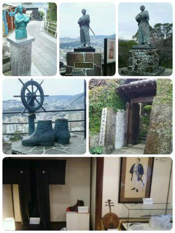 2017年1月の旅 長崎の旅�A