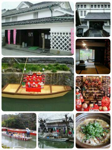 2017年2月の旅 福岡の旅�B