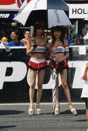 2008年Z−TECHレースクイーン(鈴鹿8時間耐久ロードレース)